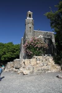 The Primacy of Peter chapel.