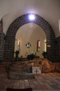 Inside the chapel at the Church of the Primacy of Peter.