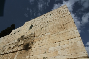 This is the southeast corner of the Temple Mount wall.  Because the mount is falling away at this point this would be a high point, if not the highest point of the Temple.  The story of Satan taking Jesus to the high point and saying throw yourself down from here could have taken place at the top of this wall.