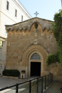 "This is the Church of Condemnation.  The area surrounding the ""Stone Pavement"" mentioned in John 16:19."